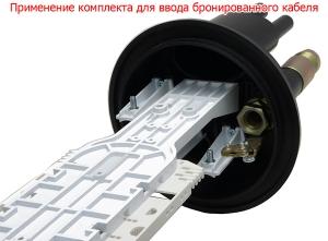 Муфта оптическая тупиковая МВОТ-216-4-Т-1-36